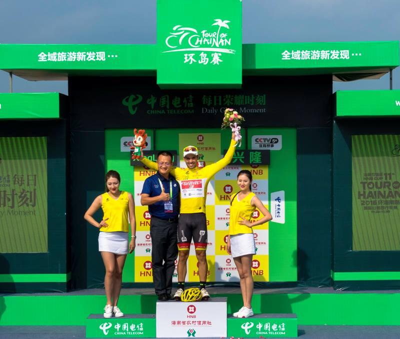 Rafael Andriato resta leader del Tour of Hainan