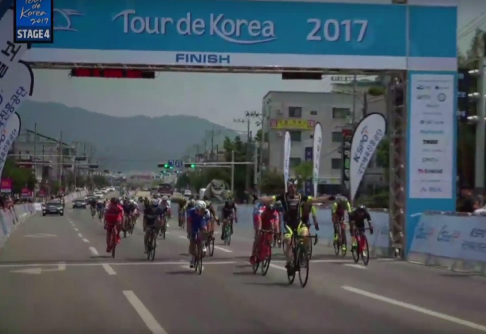 L'arrivo della quarta tappa del Tour de Korea 2017