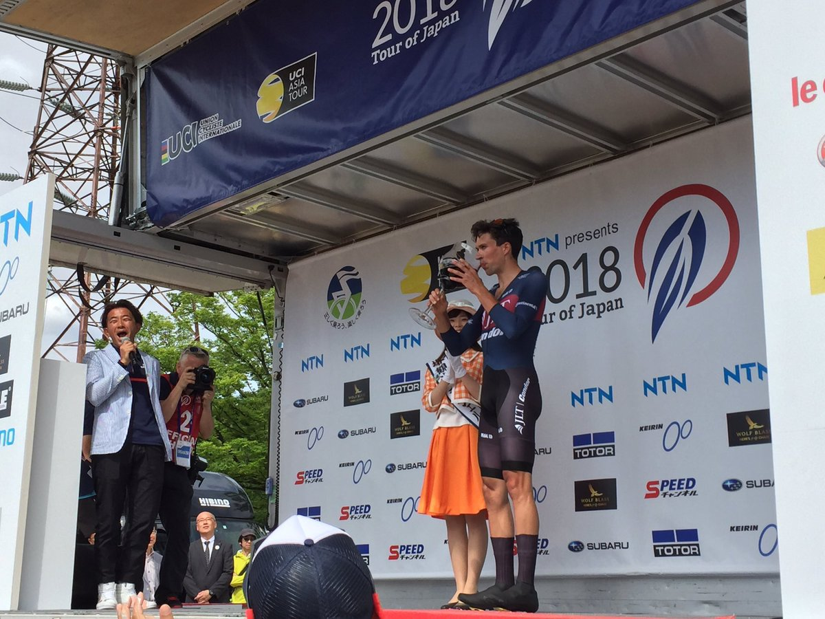Ian Bibby vince la prima tappa del Tour of Japan