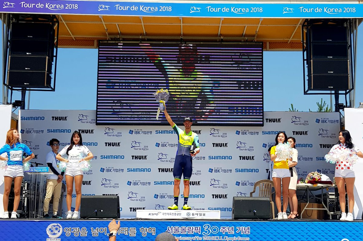 Joseph Cooper vince la quarta tappa del Tour de Korea