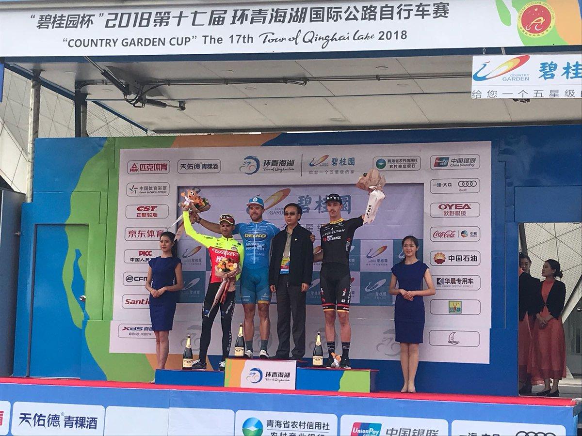 Il podio della seconda tappa del Tour of Qinghai Lake